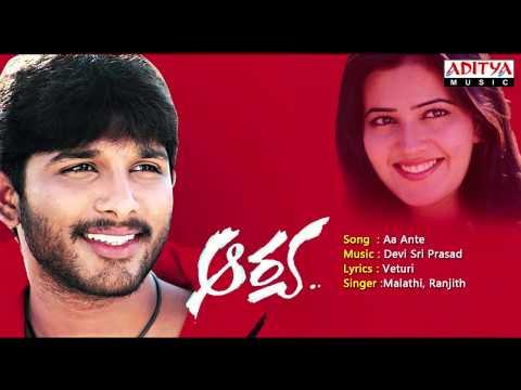 Aarya Telugu Movie | Aa Ante Full Song video