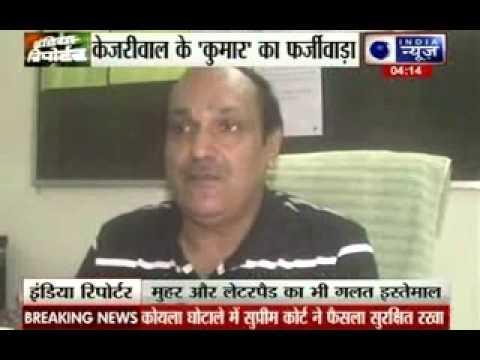 Kumar Vishwas put fake document