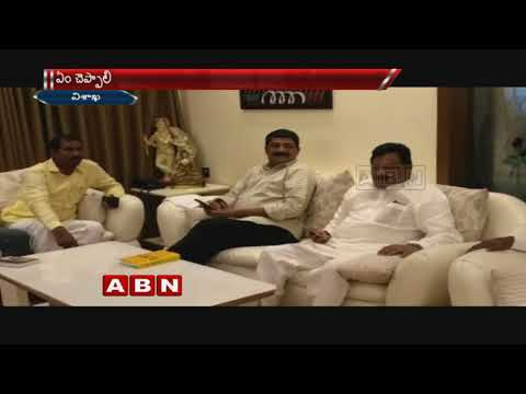Home Minister Chinarajappa Meets Ganta Srinivasa Rao At His House
