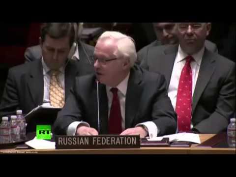 Ответ В.Чуркина на выступление Постпреда Украины