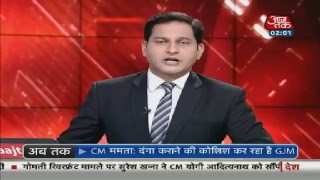 Download Aajtak Live TV 3Gp Mp4
