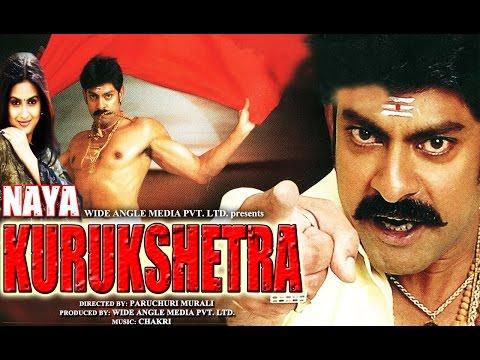 Naya Kurushetra - Best South Action Movie 2014 - Jagapathi Babu | Hindi Movies Full Movie