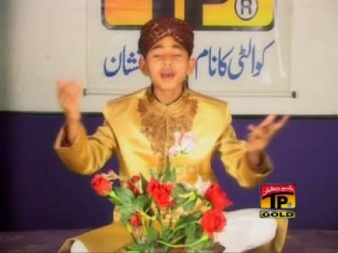 Sohna Ae Man Mohna Ae Jahanzaib Qadri Album Naat video