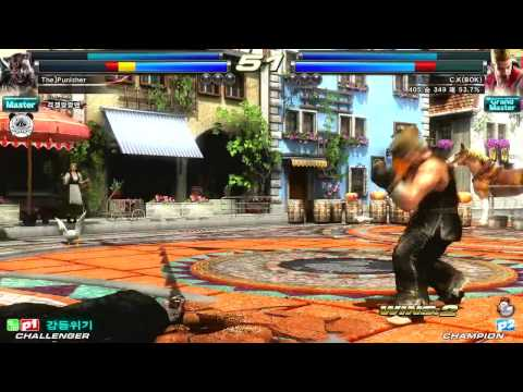 TTT2 140307 Gamecity The Punisher(Panda,Kuma) vs CK(Paul,Baek) #1
