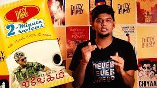 Vivegam 2-Minute Review   Ajith Kumar   Vivek Oberoi   Kajal Aggarwal   Fully Filmy
