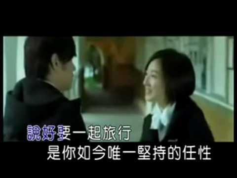 蒲公英的約定| Pu Gong Ying De Yue Ding | Dandelions Promise 曲 ...