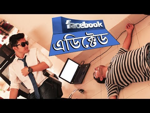 Facebook Addicted || Most Funny Facebook User On Challenge || Prank King Entertainment