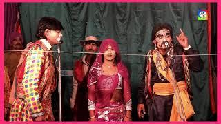 #Nautanki #Nach#Bhojpuri बौना चोर का ब्याह 6 शीतला प्रसाद बर्मा की नौटंकी(9005182280=9919139226
