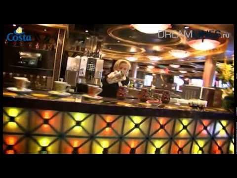 Costa Classica - вся информация, экскурсия по кораблю