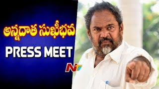 R Narayana Murthy Mass Speech @ Annadata Sukhibhava Movie Press Meet