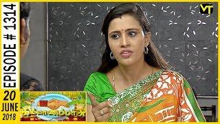 Kalyana Parisu - Tamil Serial   கல்யாணபரிசு   Episode 1314   20 June 2018   Sun TV Serial