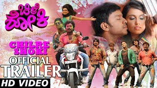 Chilre Shoki Official Trailer | Chilre Shoki Kannada Movie | Akshay,Sanjana Prakash,Avinash|Johnpada