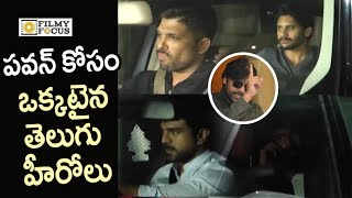 Telugu Celebrities Secret Meet in Annapurna Studio's || Top Families of TFI in Annapurna Studio's