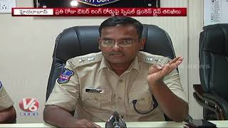 Traffic Police Focus On To Control Accidents In Outer Ring Road | Hyderabad