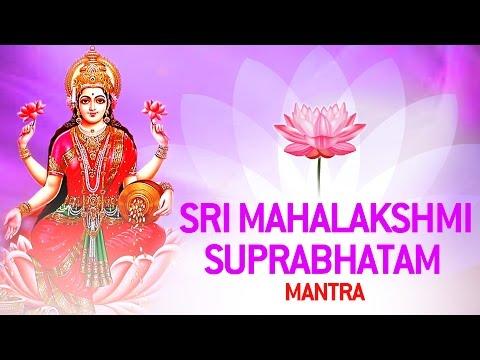 Sri Mahalakshmi Suprabhatam Mantra video