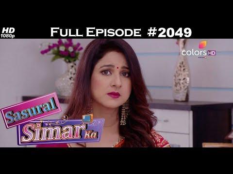 Sasural Simar Ka - 23rd February 2018 - ससुराल सिमर का - Full Episode thumbnail