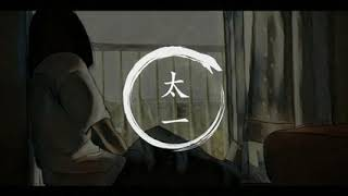 谓之太一:暗淡的是你曾温柔的小动作  Weizhi Taiyi: The dimmed was once your gentle little movement