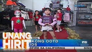 Unang Hirit: Pamaskong OOTD for kids, tampok sa isang clothing shop sa Cainta