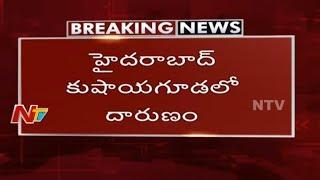 Drunken Ladies Rash Driving in Kushaiguda, Hyderabad | Car Hits Youth | one Person Lost Life