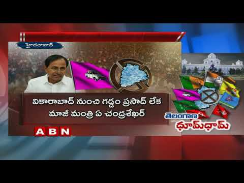 Why CM KCR's Decision is Pending on 14 Constituencies ? | Special Focus