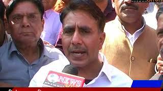 तिरंगा यात्रा निकालकर तिरंगे से कांग्रेस का पंजा हटाने की मांग www.newsaaj.co.in