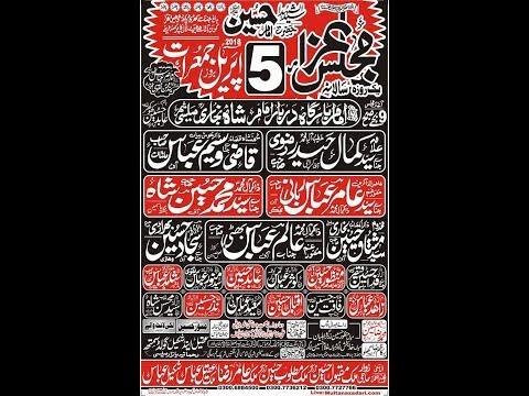 Zakir Qazi Waseem Abbas | 5 April 2018 | New Qasida 2018 | Mola Ali A.S | Aaj Raat Khushi Dae Hai |