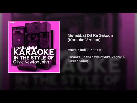 Mohabbat Dil Ka Sakoon (karaoke Version) video