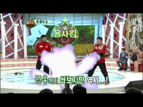 끼 하나로 군악대에 뽑힌 세용사  @놀라운 대회 스타킹 StarKing 20120602