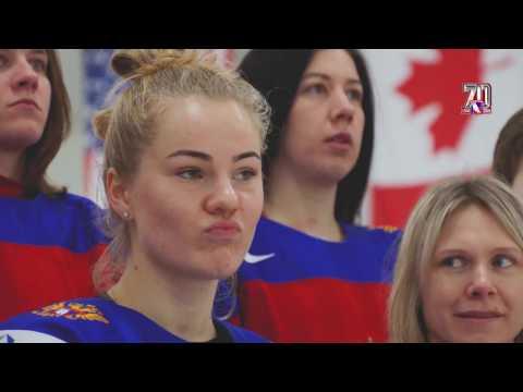 Командное фотографирование женской национальной сборной России