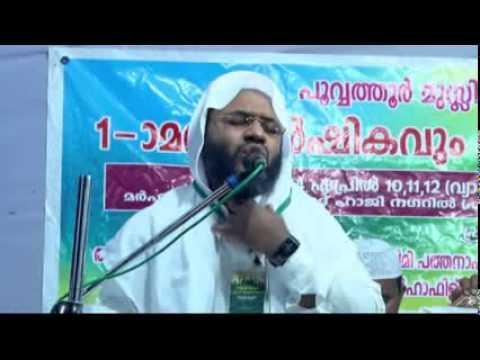 ഖബറിലെ രാത്രി E P Aboobaker Moulavi video