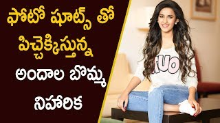 Niharika Konidela Latest Photo Shoot | Latest Telugu Movie News