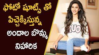 Niharika Konidela Latest Photo Shoot   Latest Telugu Movie News