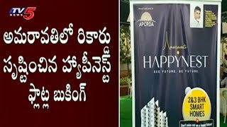 CRDA Happy Nest Flats Sale Sensation in Amaravati