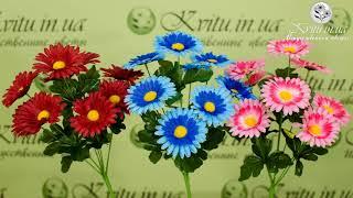 kvitu.in.ua - интернет-магазин искусственных цветов! 774 Букет ромашек, 40см