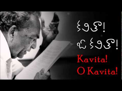 Kavitha! O Kavitha! - In  Maha Kavi Sri Sri's Voice video