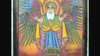 Mahebre Kidusan - Aba AbuneTeklehaymanot   (Ethiopian Orthodox Tewahedo Church Mezmur)