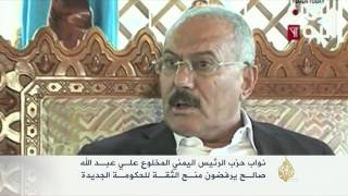 انسحاب وزراء الحكومة من مجلس النواب اليمني