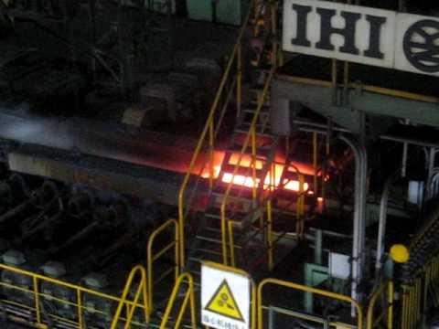 Bao Steel Plant 1