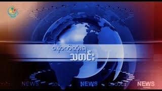 DVB TV 22nd September 2017 Headline News
