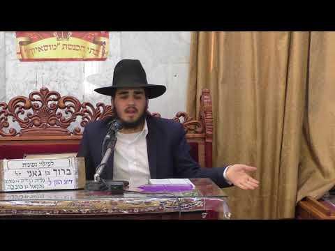 הרב חננאל גבאי חיזוק לכלל עם ישראל