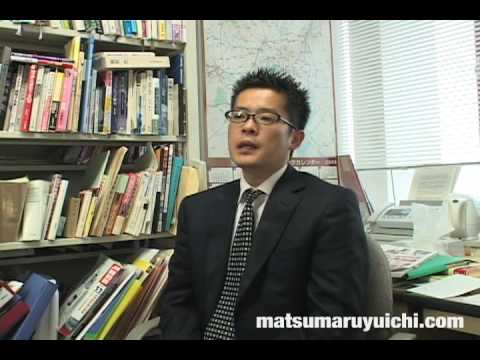 yuichi matsumaru  瀬地山 角准教授ージェンダー論 yuichi matsuma