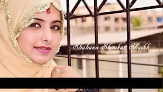 Very Heart Touching Naat Sharif by Shahana Shaukat Shaikh Ramzan Special   Woh Mera Nabi Hai   YouTu