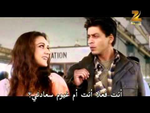 Veer Zaara - Do Pal (Arabic Lyrics)