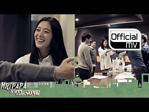 [mv] Mr. Papa(미스터 파파)   Happy Happy Song (feat. You Hee Yeol(유희열), Clara(클라라)) video
