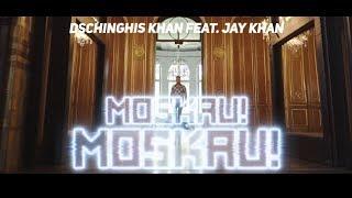 Dschinghis Khan & Jay Khan - Moskau Moskau (Deutsche Fußball Version)