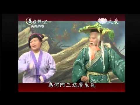 大愛-菩提禪心-九代同居