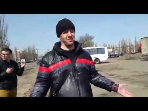 Дальнобойщики. Платон, Воронеж 21 апреля 2017
