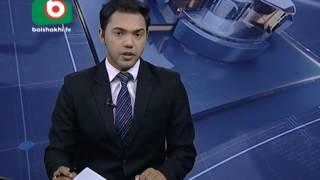 HWPL News on Boishakhi tv, November 27 ,2016