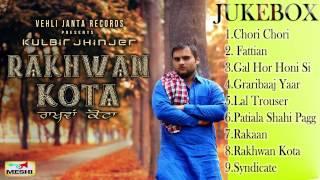RAKHWAN KOTA ||JUKEBOX || Kulbir Jhinger  || Vehli Janta 2014
