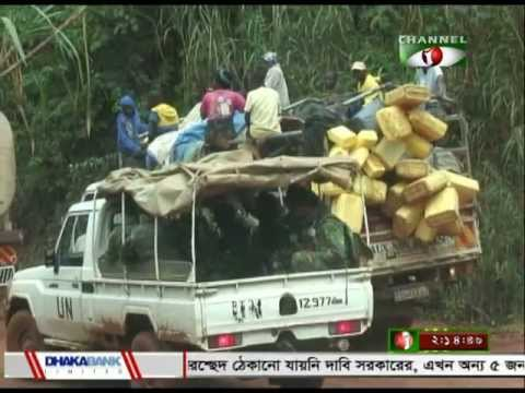 Bangladesh Army in UN Mission at Congo 1 কঙ্গোর শান্তিমিশনে সেনাবাহিনী